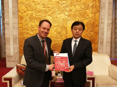 Meeting with Vice-Governor of Anhui Province on Healthcare Industry